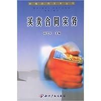 http://ec4.images-amazon.com/images/I/41ID4L4ZxCL._AA200_.jpg