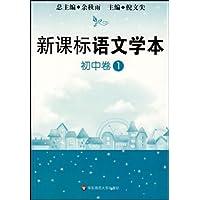 http://ec4.images-amazon.com/images/I/41IF0%2Bw9mPL._AA200_.jpg