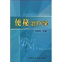 http://ec4.images-amazon.com/images/I/41IF34QaQZL._AA200_.jpg
