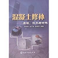 http://ec4.images-amazon.com/images/I/41II4bgDQ7L._AA200_.jpg