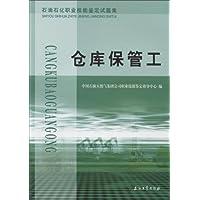 http://ec4.images-amazon.com/images/I/41IKX1T2U5L._AA200_.jpg
