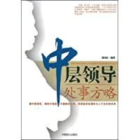 http://ec4.images-amazon.com/images/I/41ILe8fDWhL._AA200_.jpg
