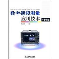http://ec4.images-amazon.com/images/I/41IM-6Ap7DL._AA200_.jpg