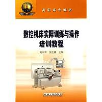 http://ec4.images-amazon.com/images/I/41IM9wa0JPL._AA200_.jpg