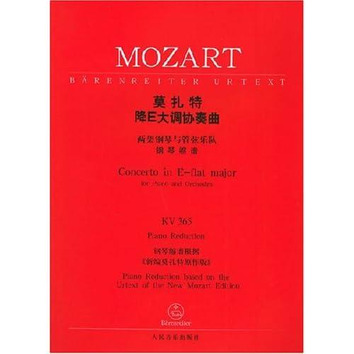 两架钢琴与管弦乐队钢琴缩谱KV365 莫扎特 音乐 家居休闲游戏 万禧