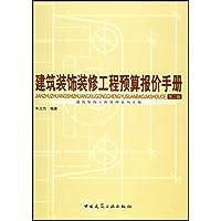http://ec4.images-amazon.com/images/I/41IQhnnGRML._AA200_.jpg