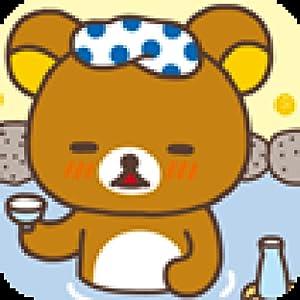 可爱的轻松熊动态锁屏应用