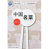 http://ec4.images-amazon.com/images/I/41ISNO6h9uL._AA200_.jpg