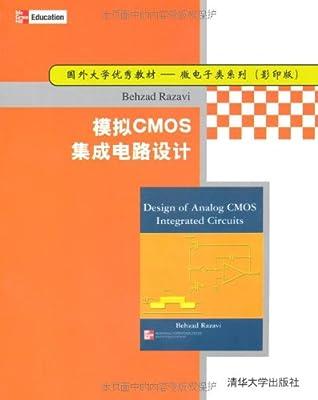 国外大学优秀教材微电子类系列•模拟CMOS集成电路设计.pdf