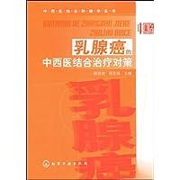 http://ec4.images-amazon.com/images/I/41IUr4nyTOL._AA200_.jpg