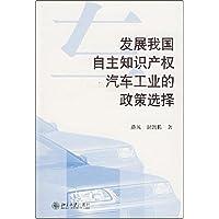 http://ec4.images-amazon.com/images/I/41IViRlQCjL._AA200_.jpg