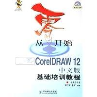 http://ec4.images-amazon.com/images/I/41IVsa-VDmL._AA200_.jpg