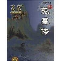 http://ec4.images-amazon.com/images/I/41IYKldIOVL._AA200_.jpg