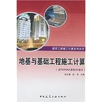 http://ec4.images-amazon.com/images/I/41IbOxR9TbL._AA200_.jpg