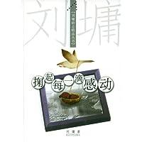 http://ec4.images-amazon.com/images/I/41IfuVwK0LL._AA200_.jpg