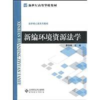 http://ec4.images-amazon.com/images/I/41Ih9f1KqTL._AA200_.jpg