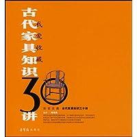 http://ec4.images-amazon.com/images/I/41Ij9blxNrL._AA200_.jpg