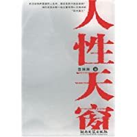 http://ec4.images-amazon.com/images/I/41Ijsfzg7fL._AA200_.jpg