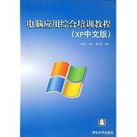 http://ec4.images-amazon.com/images/I/41Il9Q4WneL._AA200_.jpg