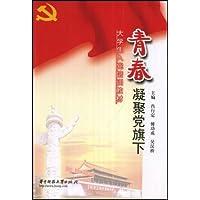 http://ec4.images-amazon.com/images/I/41ImTN8YrsL._AA200_.jpg