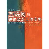 http://ec4.images-amazon.com/images/I/41Io8f58trL._AA200_.jpg