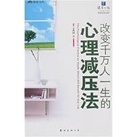 http://ec4.images-amazon.com/images/I/41Ix7SkOWhL._AA200_.jpg