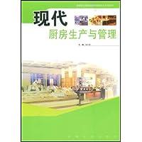 http://ec4.images-amazon.com/images/I/41IyMpQ2i5L._AA200_.jpg
