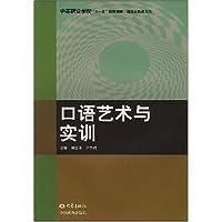 http://ec4.images-amazon.com/images/I/41IzcO7HJ9L._AA200_.jpg
