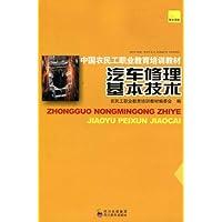 http://ec4.images-amazon.com/images/I/41IzlpDcZ5L._AA200_.jpg