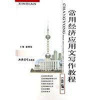 http://ec4.images-amazon.com/images/I/41J%2B5SOerbL._AA200_.jpg