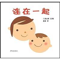 http://ec4.images-amazon.com/images/I/41J04cGi4CL._AA200_.jpg
