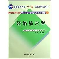 http://ec4.images-amazon.com/images/I/41J0GlVuoTL._AA200_.jpg