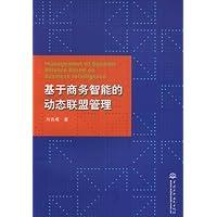 http://ec4.images-amazon.com/images/I/41J0Lptj4gL._AA200_.jpg