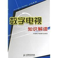 http://ec4.images-amazon.com/images/I/41J2946%2BnvL._AA200_.jpg