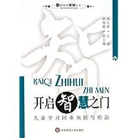 http://ec4.images-amazon.com/images/I/41J2A73lqUL._AA200_.jpg