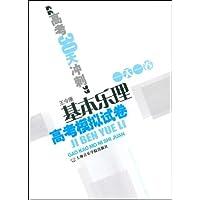 http://ec4.images-amazon.com/images/I/41J3gtRRw-L._AA200_.jpg