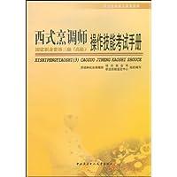 http://ec4.images-amazon.com/images/I/41J4PqvopTL._AA200_.jpg