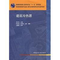 http://ec4.images-amazon.com/images/I/41J4Wn0U2-L._AA200_.jpg