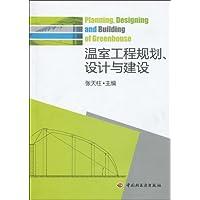 http://ec4.images-amazon.com/images/I/41J53oxBOoL._AA200_.jpg
