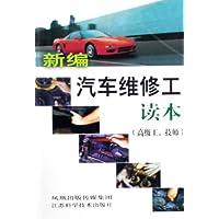 http://ec4.images-amazon.com/images/I/41J7GR8SanL._AA200_.jpg