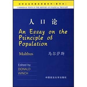 人口老龄化_malthus人口理论