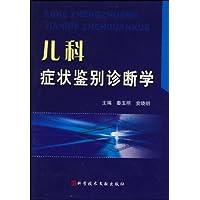 http://ec4.images-amazon.com/images/I/41JCxks8qCL._AA200_.jpg