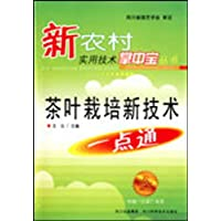 http://ec4.images-amazon.com/images/I/41JDG3ixkUL._AA200_.jpg