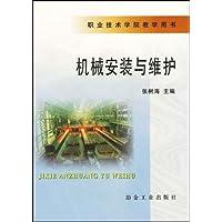 http://ec4.images-amazon.com/images/I/41JE37Bl1QL._AA200_.jpg