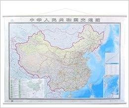 中国公路交通全图_广西公路交通地图全图_高速公路_国道_省道_