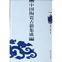 http://ec4.images-amazon.com/images/I/41JMRr0I7CL._AA200_.jpg
