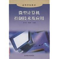 http://ec4.images-amazon.com/images/I/41JO%2BgoUtRL._AA200_.jpg