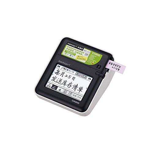 CASIO 卡西欧 MEP-T10-WE-WU-DH 标签打印机 白色
