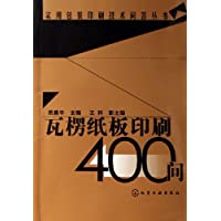 http://ec4.images-amazon.com/images/I/41JTCZN5OEL._AA200_.jpg