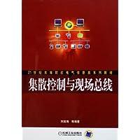 http://ec4.images-amazon.com/images/I/41JU7ekDXzL._AA200_.jpg